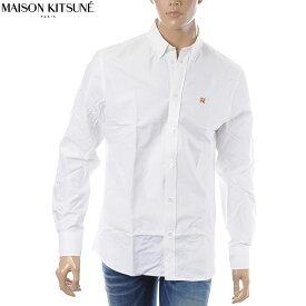 メゾンキツネ MAISON KITSUNE オックスフォードシャツ 長袖 メンズ BM00415WC0003 ホワイト