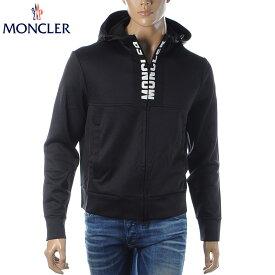 モンクレール MONCLER ジップアップパーカー スウェット ジャージー メンズ 8427000 C8009 ブラック 2019秋冬新作