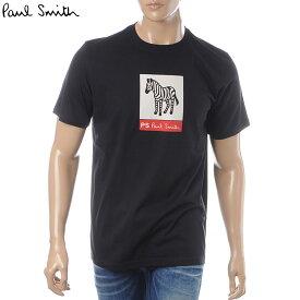 ポールスミス PAUL SMITH クルーネックTシャツ 半袖 メンズ M2R 011R P1119 ブラック