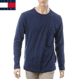 トミージーンズ TOMMY JEANS ヘンリーネックTシャツ 長袖 メンズ DM0DM05221 ネイビー
