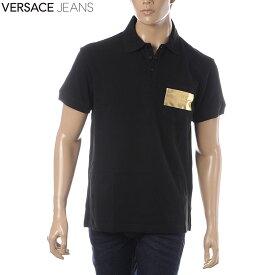 ヴェルサーチ ジーンズ VERSACE JEANS ポロシャツ 半袖 メンズ B3GTB7PE 90134 ブラック