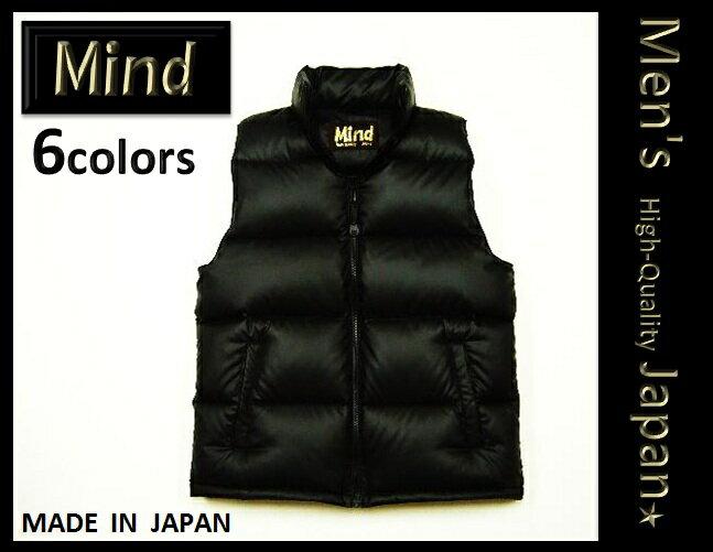 【送料無料】★Mind★ (マインド) Down Vest メンズ 【ダウンベスト】 Men's 6colors MADE IN JAPAN【11mfss11】日本製【高品質・大人気】