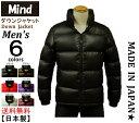 【送料無料】★Mind★ (マインド) Down Jacket メンズ 【ダウンジャケット】 Men's 6colors MADE IN JAPAN 日本製【高…