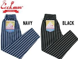 【Cookman】クックマン Chef Pants シェフパンツ メンズ レディース ユニセックス 男女兼用 パンツ カジュアル イージー ルーズ ワイド オーバー BLACK NAVY ブラック ネイビー S M L XL コックマン ストライプ Stripe シマシマ 縦シマ
