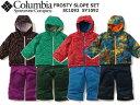 【予約】Columbia コロンビア Frosty Slope Set SY1092 SC1092 フロスティスロープセット スノー ウェア スキーウェア…
