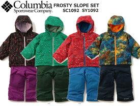 【予約】Columbia コロンビア Frosty Slope Set SY1092 SC1092 フロスティスロープセット スノー ウェア スキーウェア キッズ 子供用 セット 上下 防水 防寒 雪遊び 子供 アウトドア ジャンパー アノラック