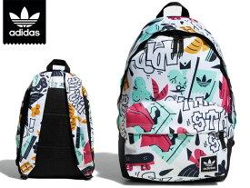 adidas SKATEBOARDING アディダス DU8294 Originals オリジナルス BILL BACKPACK リュック バックパック 鞄 かばん 総柄 Bill Rebholz マルチカラー ジップポケット トレフォイルロゴ スケートボーディング