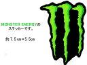 MONSTER ENERGY MONSTERENERGY モンスターエナジー ステッカー sticker デカール スケート サーフィン スノーボード …