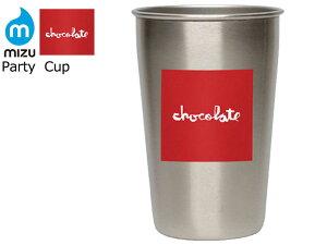 【MIZU BOTTLE (ミズボトル MIZUボトル 】【2個1SET】 【CHOCOLATE チョコレート】 CHOCOLATE PARTY CUPS 水ボトル ステンレス コップ カップ 水筒 アウトドア 登山 自転車