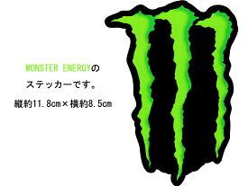 MONSTER ENERGY MONSTERENERGY sticker モンスター エナジー ステッカー デカール チューンスケート サーフィン スノーボード モトクロス BMX FACTORY EFFEX メール便対応