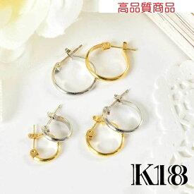 (新商品追加)K18 ポストピアス 工場直販  国産高品質 2ミリ甲丸 丸線 ピアス選べる2色3サイズ2個1セット