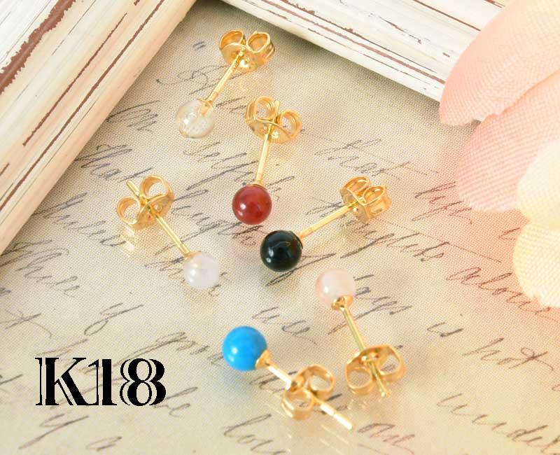 K18 ポストピアス 工場直販 国産高品質 半貴石 ピアス 選べる6色