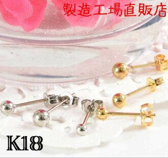 K18 post earrings