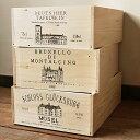 木箱 収納ボックス ワイン木箱 大サイズ 新聞ストッカーやガーデニング おもちゃ箱にも フリーボックス コンテナ スト…