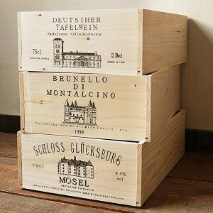 木箱 収納ボックス ワイン木箱 小サイズ 新聞ストッカーやガーデニング おもちゃ箱にも フリーボックス コンテナ ストッカー WOOD BOX BREAブレア