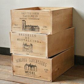 ワイン木箱 収納ボックス アンティーク 小 新聞ストッカーやおもちゃ箱に フリーボックス BREAブレア