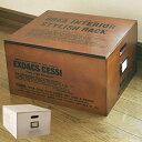 木箱 収納ボックス アンティーク ふた付き大 雑誌や新聞ストッカー おもちゃ箱として フリーボックス BREAブレア
