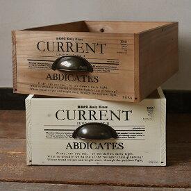 BREAブレア 収納ボックス ワイン 木箱 アンティーク 取っ手付き 新聞ストッカーやおもちゃ箱として ガーデニングにも