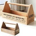木箱 収納ボックス アンティーク 【ツールボックス】 小物入れ おもちゃ箱/ブルック...