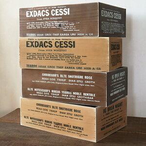 木箱 収納ボックス アンティーク インテリアボックス小 新聞ストッカーやおもちゃ箱に 収納ストッカー コンテナボックス フリーボックス ブルックリン風 WOOD BOX BREAブレア