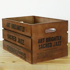 木箱 収納ボックス アンティーク フリーボックス No.4大 新聞ストッカーやおもちゃ箱に 収納ストッカー コンテナボックス WOOD BOX BREAブレア