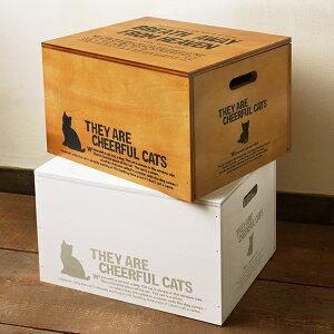 【BREA】木箱 猫柄 収納BOX CAT 黒猫 かわいい猫雑貨 木製/おもちゃ箱/男前/西海岸/ブルックリン