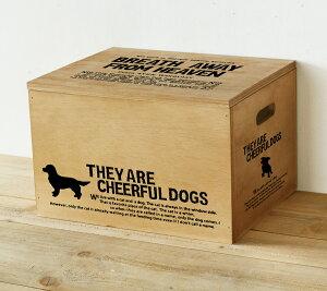 【BREA】木製 収納BOX DOG/おもちゃ箱 かわいい 犬雑貨/男前/西海岸/ブルックリン