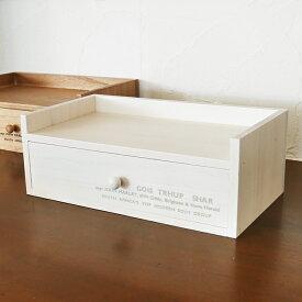 木製 卓上 引き出し収納 小物入れラック ミニチェスト 収納 ドロワー ボックス 小物入れ BREA