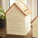 ゴミ箱 ダストボックス かわいい おうち型 ふた付き 木製 BREA
