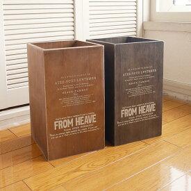 BREA ゴミ箱【おしゃれ ダストボックス アンティーク 】分別/木製/男前/西海岸/ブルックリン