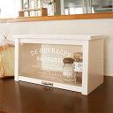 【BREA】木製 ブレッドケース ガラス扉 /パンケース/調味料ケース/スパイスラック/西海岸/ブルックリン