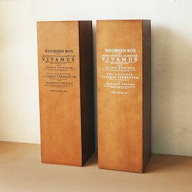 【BREA】傘立てシンプル /アンブレラスタンド/玄関/木製/日本製 男前 西海岸 ブルックリン