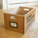 BREA 木箱 アンティーク ネーム入れ付き 収納ストッカー 小 収納ボックス おしゃれな 小物入れ ガーデニングやおもちゃ箱に ブルックリン風