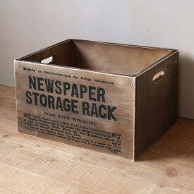 木箱 収納ボックス アンティーク ダークブラウン 黒プリント 新聞ストッカーなどに フリーボックス BREAブレア