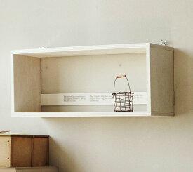 BREAブレア 壁掛け 飾り棚 ボックス モノトーン インテリア 小物 棚 シェルフ 木製 男前 西海岸 ブルックリン