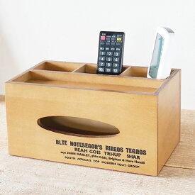 リモコン 収納 リモコンラック ティッシュケース リビング収納 卓上 小物入れ メガネ おしゃれ BREA