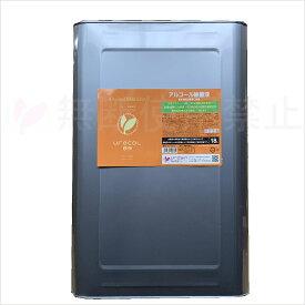 ウレコル89 18L アルコール除菌液濃度 品名リューアル! 原料は全て信頼の日本製! 成分は厚生労働省認可の食品添加物のみで構成!コロナウイルス、インフルアルコールでしっかり除菌!