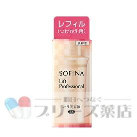 花王 ソフィーナ リフトプロフェッショナル ハリ美容液 つけかえ用 EX レフィル 40g