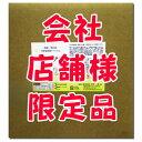 新型コロナウイルス感染対策!◆ 会社・店舗様への発送先限定品ブリージア12 20kg入塩素系除菌漂白剤次亜塩素酸ナトリ…