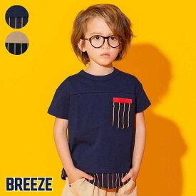 ネット限定_ストライプ切替Tシャツ ▽▽ 男の子 BREEZE ブリーズ 子供服 キッズ ベビー 半袖Tシャツ 半袖 Tシャツ トップス かっこいい 夏 夏物 エフオー FO △△ j207139