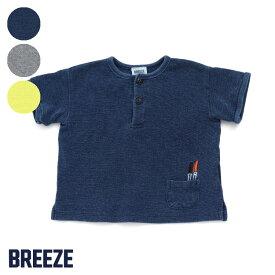 ヘンリーネック鹿の子Tシャツ ▽▽ 男の子 BREEZE ブリーズ 子供服 キッズ ベビー 半袖Tシャツ 半袖 Tシャツ トップス かっこいい 夏 夏物 エフオー FO △△ j207339