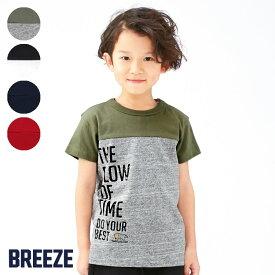 切替Tシャツ ▽▽ 男の子 BREEZE ブリーズ 子供服 キッズ ベビー 半袖Tシャツ 半袖 Tシャツ トップス かっこいい 夏 夏物 エフオー FO △△ j207479
