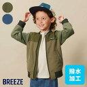 ★SALE_13%OFF★MA-1ブルゾン ▽▽ 男の子 BREEZE ブリーズ 子供服 キッズ ベビー ア...