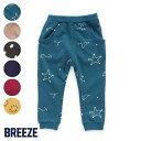 ネット限定_カットソーパンツ | 7days Styleパンツ 10分丈 ▽▽ 男の子 BREEZE ブリーズ 子供服 キッズ ベビー パンツ…