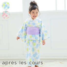 a974ffd780d0f 水彩アクア柄浴衣セット ▽▽ 女の子 apreslescours アプレレクール 子供服 キッズ ベビー 浴衣 ゆかた