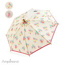 しずく柄傘 ▽▽ 女の子 BREEZE ブリーズ アンパサンド 子供服 キッズ ベビー 傘 子供用 かわいい 春 春物 新作 エフ…