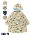4色3柄ランドコート ▽▽ 男の子 女の子 BREEZE ブリーズ 子供服 キッズ ベビー レインコート 雨具 かっぱ かっこい…