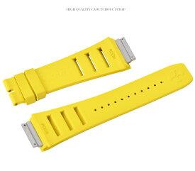 Richard Mille リシャール ミル RM010 RM029用ベルト Vagenari ラバー ウオッチ ストラップ 黄色 Yellow