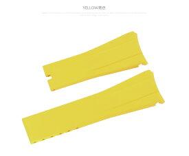 ロレックス/Rolex デイトナ/Daytona 116515適用 Vagenari ラバー ウオッチ ストラップ/ベルト 黄色