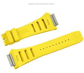 Richard Mille リシャール ミル RM030 RM035 RM055に適用 Vagenari ラバー ストラップ/ベルト イエロー